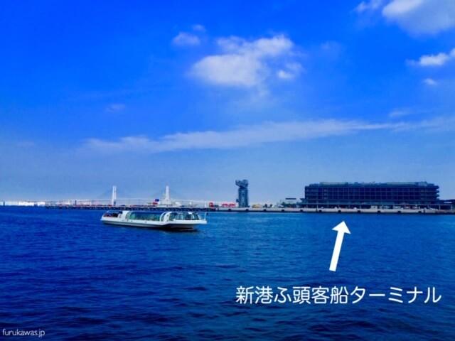 新港ふ頭客船ターミナル
